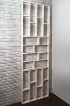 Реечная перегородка модульная для зонирования (декоративная перегородка) ПМ-001 3 секции Белая, 240х80х9 см