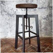 Барный стул СБ 13