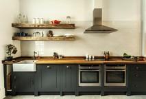 Кухня КЛ 016