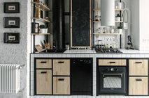 Кухня КЛ 027