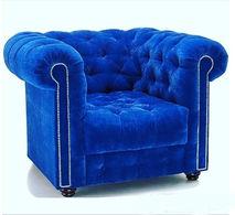 Кресло МК 002
