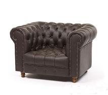 Кресло МК 003