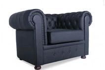 Кресло МК 16