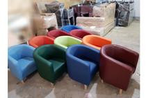 Кресло МК 17